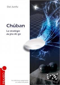 img couv1 Junfu Praxeo Dai junfu Chuban la stratégie au jeu de go